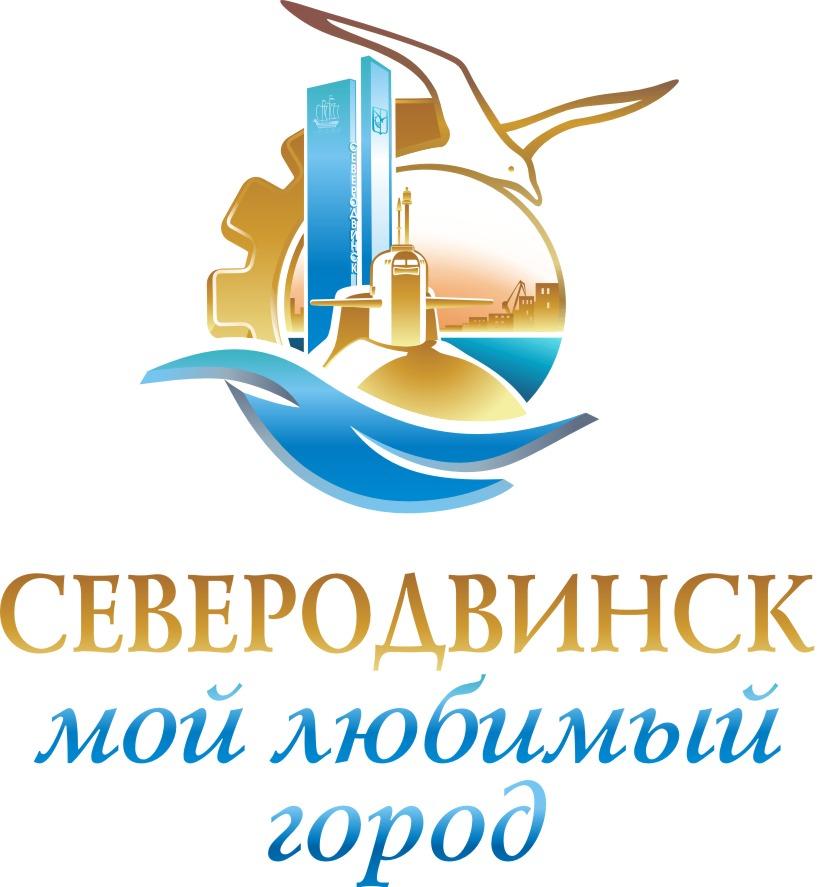 Телефонный справочник 2009г г северодвинска