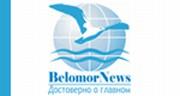 Беломорские Новости
