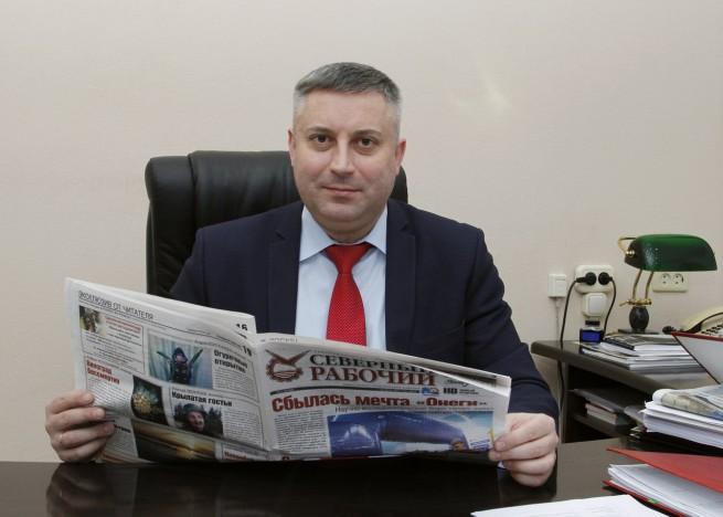 Игорь Скубенко станет автором «колонки» в газете
