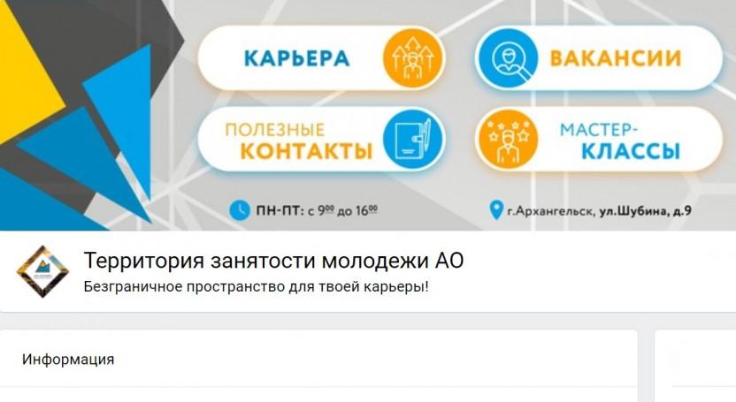 http://www.severodvinsk.info/img/pr/2021/01/09/0_Prof.jpg